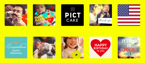 pictcake ピクトケーキ