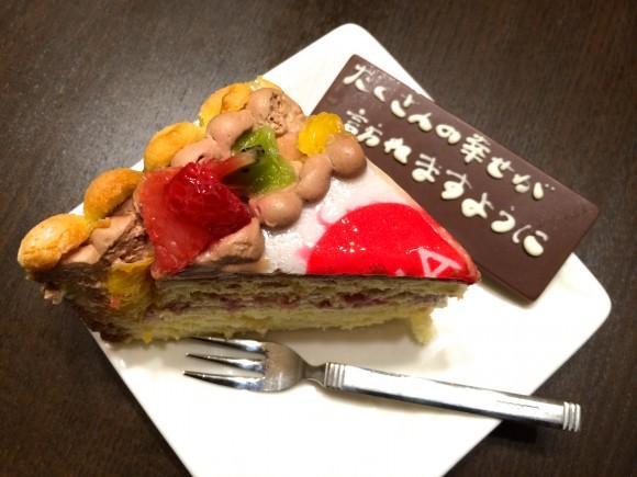 pictcake messagecake