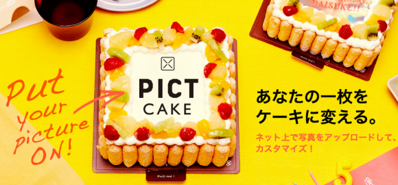 pictcake01